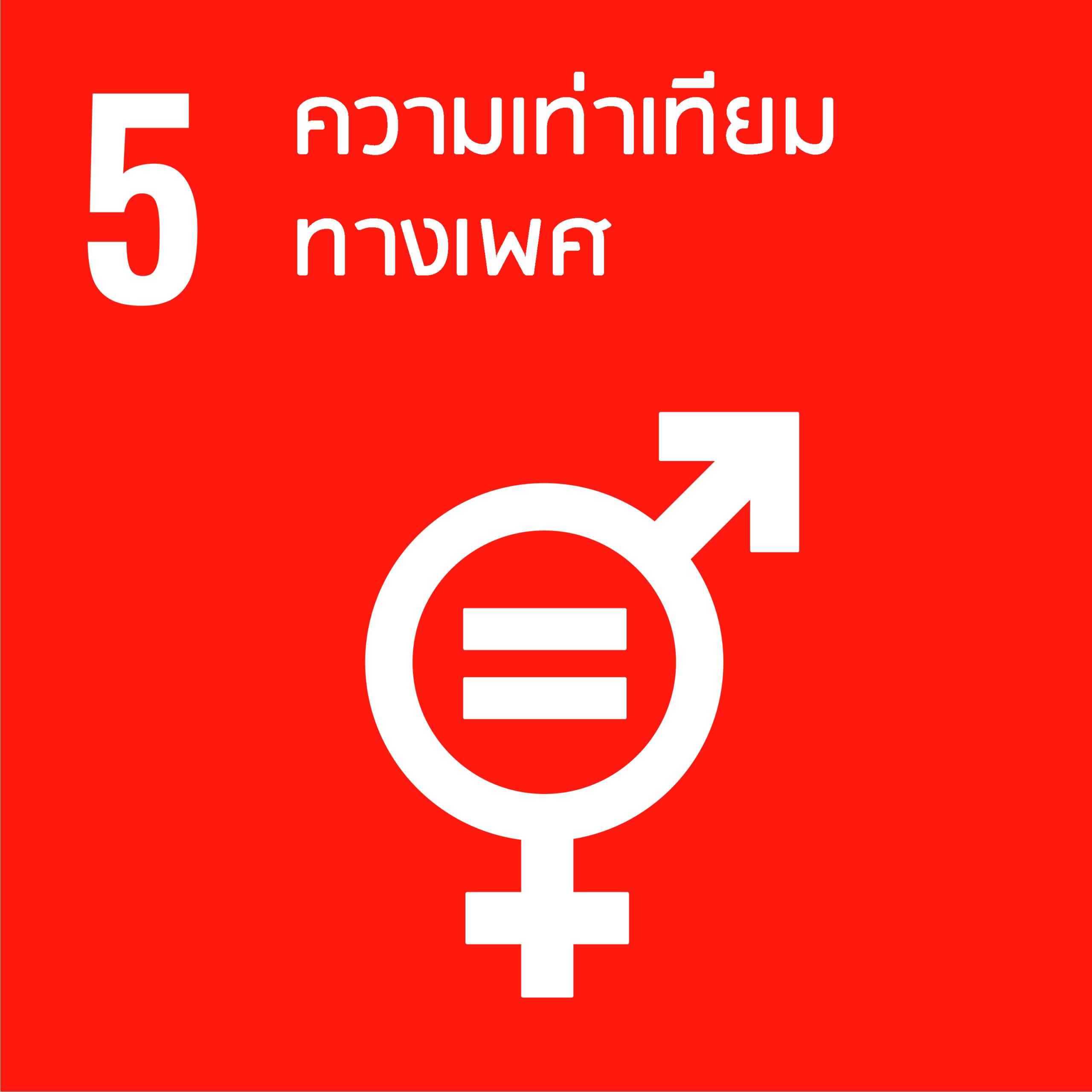 E_SDG_PRINT-05