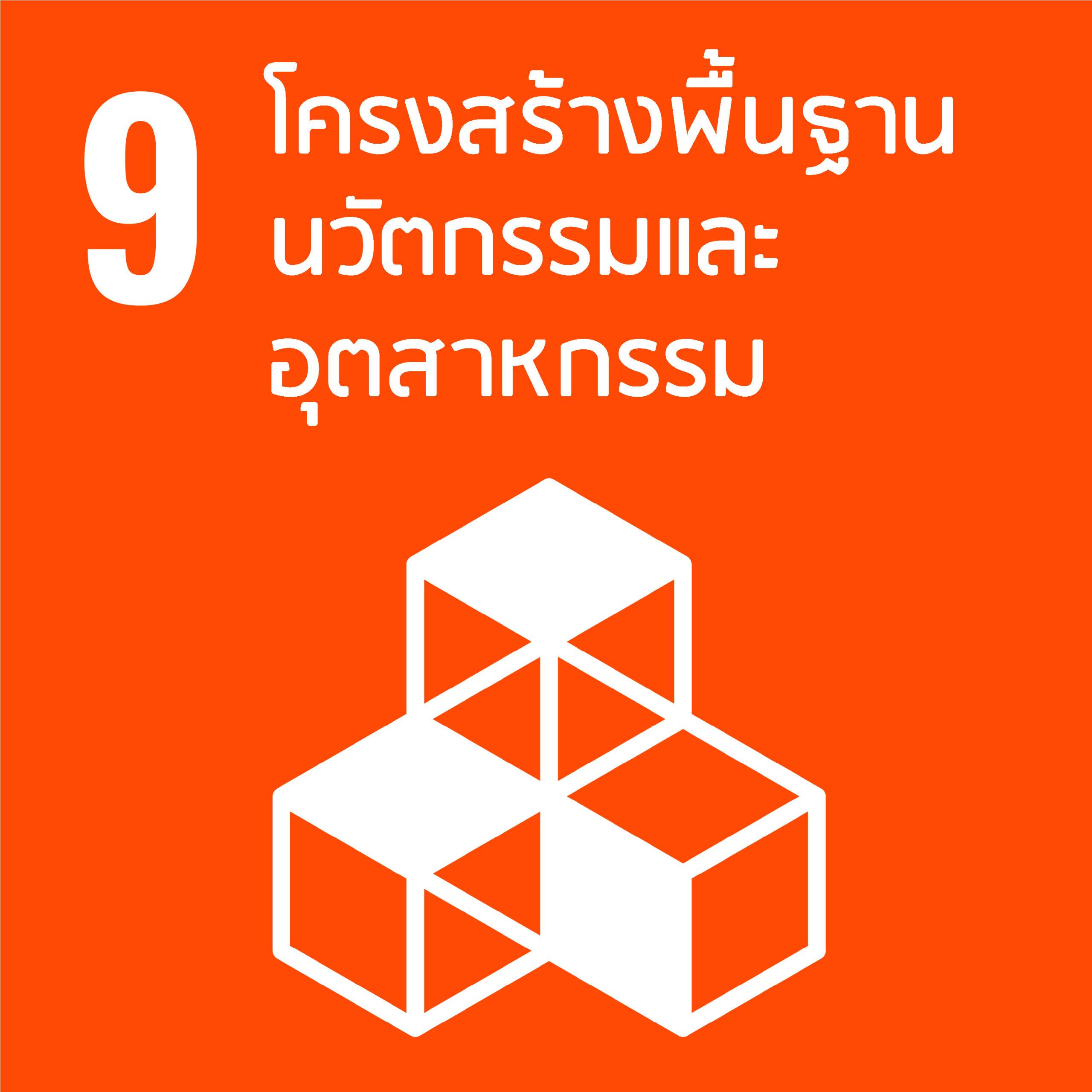 E_SDG_PRINT-09