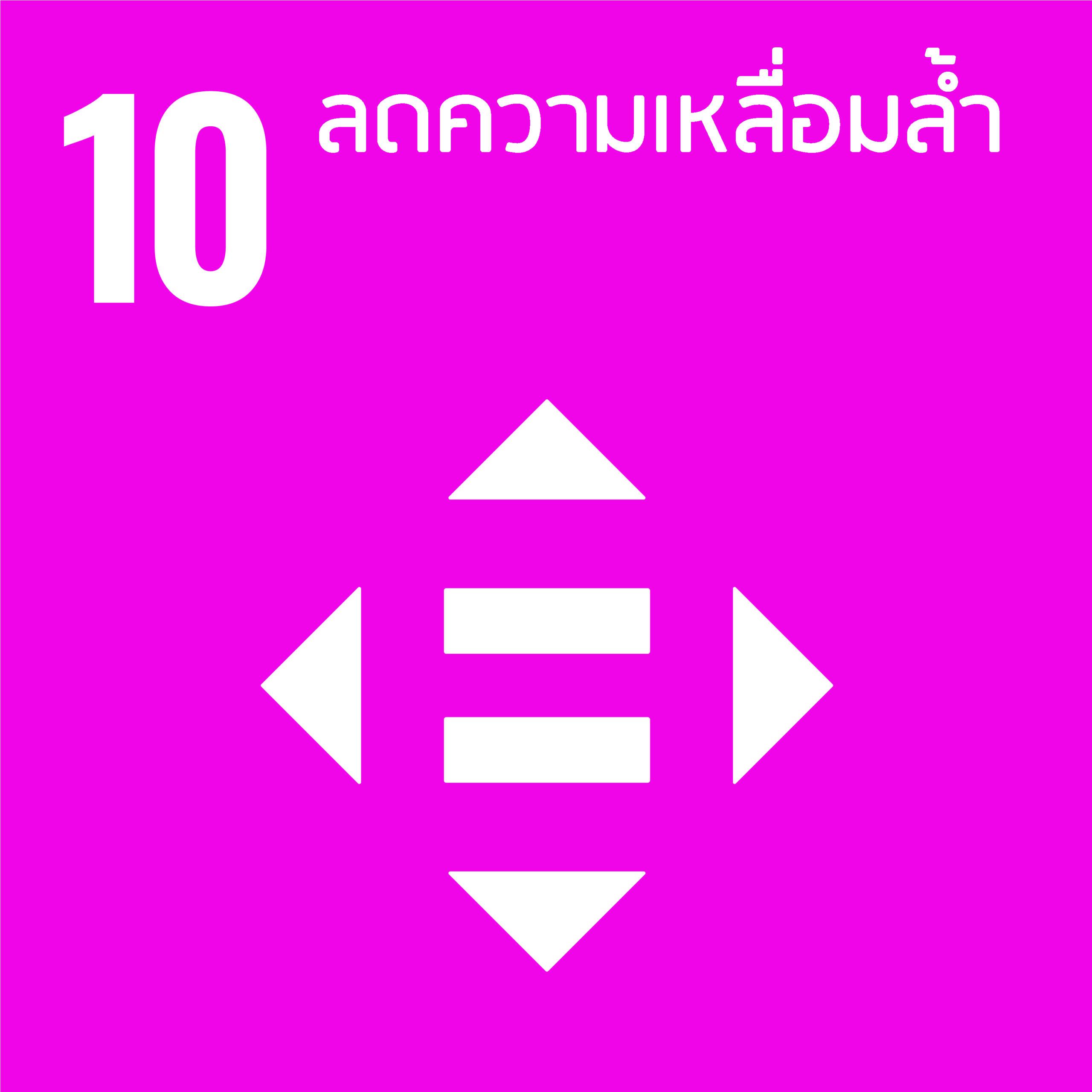 E_SDG_PRINT-10