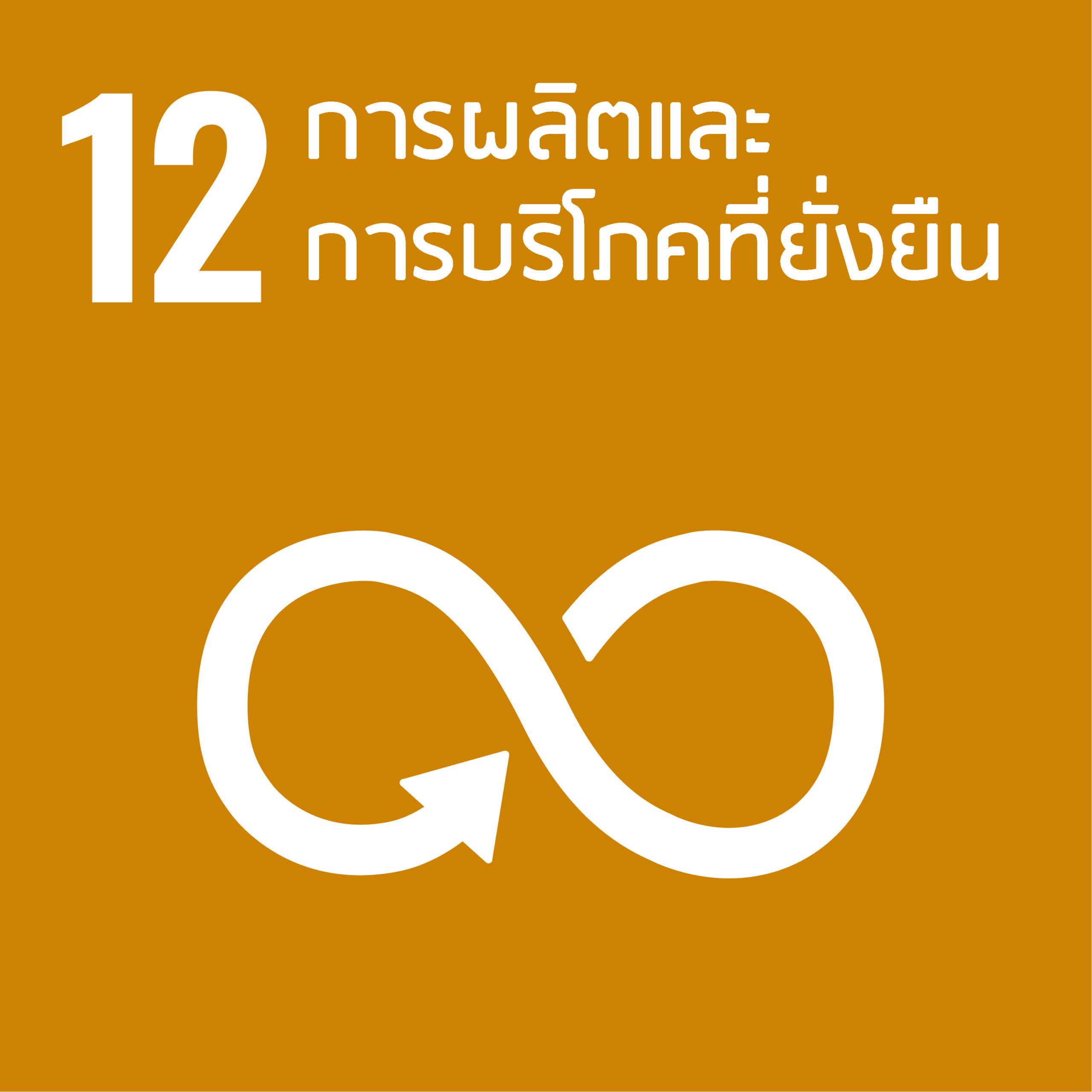 E_SDG_PRINT-12