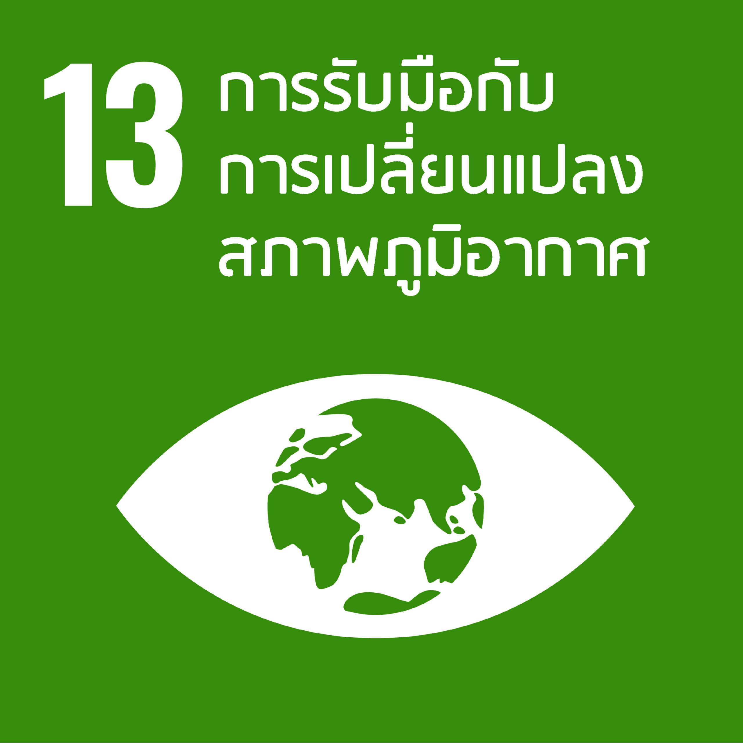 E_SDG_PRINT-13