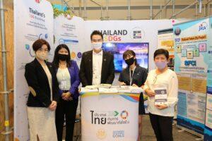 """สภาพัฒน์ร่วมจัดงาน Thailand Sustainability Expo 2020 (TSX) """"พอเพียง ยั่งยืน เพื่อโลก"""""""